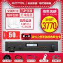 Power amplifier ROTEL RA-630 black HiFi power amplifier Two HiFi 60W 8 euro 7.9kg 430 x 92 x 342 no ROTEL RA-630 12 months ROTEL