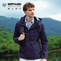 pizex male Northland / Northland polyester fiber Gore-Tex 1501-2000 yuan one thousand nine hundred and eighty Linen - men's Navy - men's elegant blue - men's Linen - women's grey blue - women's 23 XSSMLXLXXLXXXL Spring and summer GS075201 Waterproof and windproof, other waterproof and breathable yes