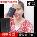 Make up tray Ретуширование контуров Другие эффекты Нормальная спецификация DXIN / DON Xin Любой тип кожи Китай нет Волшебный бокс (подлинный) 3 волшебных короба (групповая цена покупки)