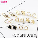 Other DIY accessories Other accessories other RMB 1.00-9.99 brand new Fresh out of the oven Baya Baya C01-01-755 Summer of 2018 Pure e-commerce (online only)