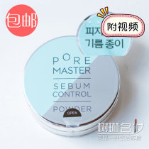 Honey powder / loose powder Amore / amore the republic of korea Normal specification no Make up and oil control Classic 1 ᦇ refreshing oil control Amore / Amori green tea anti perspiration oil control fine pore powder Any skin type Matte 3 years Green tea anti sweat and oil control fine pore powder