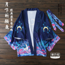 Cosplay women's wear jacket goods in stock Over 8 years old original XL one size fits all Man Yi Ge Japan a gentle wind Sunshine Chiffon single layer