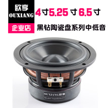 Electroacoustic devices / loudspeakers Ouxiang / Ouxiang Audio appliances  black 4 Omega 4-inch round One price