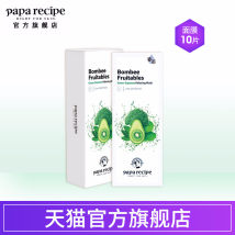 Facial mask papa recipe Normal specification Moisturizing and soothing no Chip mounted Paparecipe spring Any skin type 10 tablets March 2018 June 30, 2020 to June 30, 2020 Paparecipe spring rain, green fruits and vegetables, energy replenishing and relaxing mask 24 months