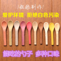Spoon Set / fork chopsticks Chinese Mainland other Independent brand