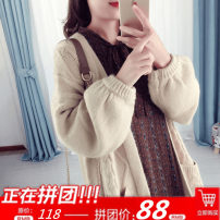 Wool knitwear Average code Fall of 2018 Pure white cream, light pink, dark blue yellow. Long sleeve Cardigan Long section Single thick Commuting Loose conventional Pure color other Korean version 0213554-1112 Single mei 18-24 years old pocket Pure electricity supplier (only online sales)