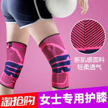 sport ware Bestray Pink M (80-110kg) l (110-140kg) XL (140-190kg) kneepad Badminton ping pong tennis football basketball billiards baseball Golf squash bowling bicycle roller skating Yoga Dance Rugby F1 racing volleyball equipment fitness martial arts ice fitness others ZCTLHX-TB-T Summer of 2018 no