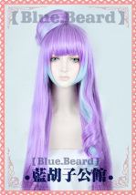 Cosplay accessories Wigs / Hair Extensions goods in stock Bluebeard  goods in stock