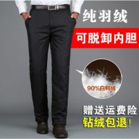 Down pants Other / other Black (normal size), dark grey (one size larger) 165,170,175,180,185,190,195 Business gentleman trousers Wear out More than 90% white duck down Large size Solid color