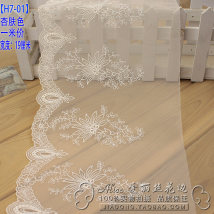 lace Apricot skin color purple H7