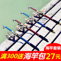 Fishing rod Xinlongwei One hundred and eight Under 50 yuan Sea pole China Ocean beach fishing, ocean boat fishing, ocean rock fishing, rivers, lakes, reservoirs, ponds and streams Glass fiber reinforced plastics Spring of 2018 2.1M 2.4m 2.7M 3M 3.6m yes one thousand and one