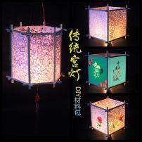 lantern Palace lantern paper luminescence new year 51cm (inclusive) - 80cm (inclusive) Happy word