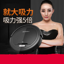 sweeping machine Other / other 0L 7cm 850mAh Black and white Floor sweeping robot Planning style Sweeping suction no Mechanical collision nothing nothing nothing 70m ^ 2 (inclusive) - 90m ^ 2 (exclusive) nothing nothing Dust identification K5 Other intelligence