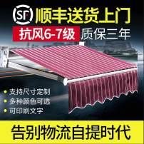 Awning / awning / awning / advertising awning / canopy Aquila  Over 3000mm aluminium alloy China Spring of 2018 F1 Seventy