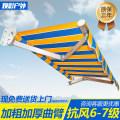 Awning / awning / awning / advertising awning / canopy Han Rui 2000mm (inclusive) - 3000mm (inclusive) aluminium alloy China Summer of 2018 B Osborne 70MM