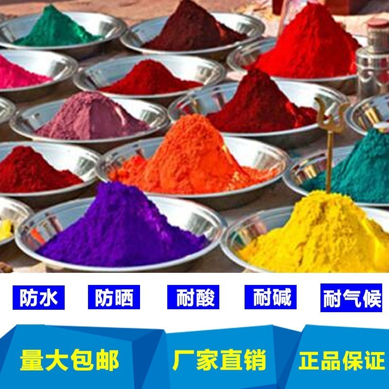 Color paste Yellow earth yellow orange charcoal black art green new big red water soluble postal green water soluble ZhongLuo yellow water soluble lemon yellow water soluble group cyan blue coffee white wine red green blue black See description other