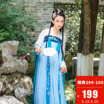 National costume / stage costume Summer of 2018 Silk skirt + green skirt + top S M L 180507XD 18-25 years old