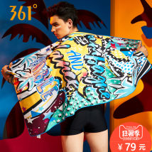 Bath towel / absorbent towel Tibetan blue (160 * 80cm) surf passion (152 * 76cm) rose red (160 * 80cm) 361° three hundred and sixty-one million one hundred and eighty-six thousand and twenty-three Summer of 2018