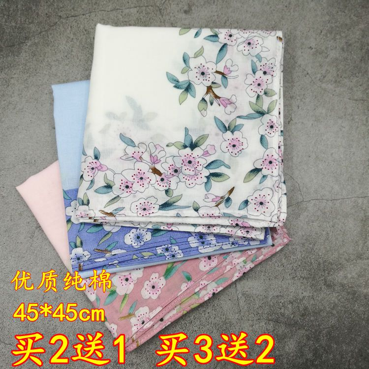 Handkerchief Five hundred and five