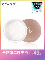 Honey powder / loose powder Китай 9127-01 9127-02 Нормальная спецификация нет O.TWO.O Контроль масла 3 года штейн
