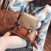 Backpack PU 2060.bag Brown red green blue brand new Small leisure time Double root Japan and South Korea soft no Solid color nothing female Horizontal square polyester fiber Color contrast F280 soft surface