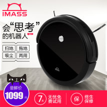 sweeping machine Imass / emash 0.8L 7.5cm 2500mAh Pure white classic elegant black Floor sweeping robot Planning style Trailing suction yes Mechanical + electronic double layer protection Yes IMASS-A3-YAB Yes 50-150㎡ Yes Imass / imass-a3 - Yes Dust identification Other intelligence 12 years