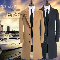 woolen coat Elegant grey classic elegant black elegant camel dark blue S M L XL 2XL 3XL Business gentleman Others four thousand four hundred and twelve Wool 70% new polyester 30% Cashmere Medium length Self cultivation go to work youth tailored collar Single breasted Business Casual Solid color