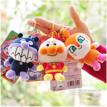 Plush cloth toys 9 years old, 10 years old, 11 years old, 12 years old, 13 years old, 14 years old and above Below 10 cm Pick up the best Plush Small pendant PP cotton