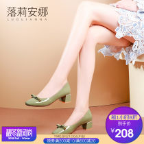 Low top shoes three hundred and forty-three billion five hundred and thirty-six million three hundred and seventy-three thousand eight hundred and thirty-nine Luoliana Green black Square head Thick heel Patent leather Shallow mouth Middle heel (3-5cm) Pig skin Autumn of 2018 Trochanter Adhesive shoes