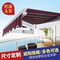 Awning / awning / awning / advertising awning / canopy Aurora 2000mm (inclusive) - 3000mm (inclusive) aluminium alloy China Summer 2016 oll002 Osborne 70mm