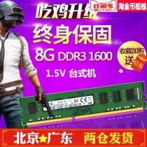 Memory Starkortis DDR3 Single brand new National joint guarantee 8GB Desktop 1600MHz PC3 12800 Sky blue chocolate orange light gray light yellow