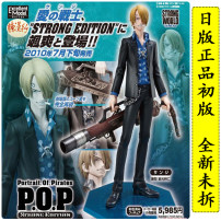 Special zone for pirate king Yamato Pop series Over 14 years old goods in stock Brand new, undeleted, second-hand, disassembled, box more than 95 new Authentic Japanese version Japan MegaHouse other