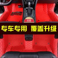 Special car foot pad All inclusive Five seats only lattice PVC / chloroprene / PVC 91% (inclusive) - 100% (exclusive) LQ / Lurgi car accessories All inclusive floor mats ATZ Mazda 3 Mazda 3 Xingcheng Mazda 6 Atenza