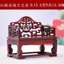 Wood carving Antique furniture Redwood Dongyang wood carving relief Classical in Ming and Qing Dynasties See description mqgd-024