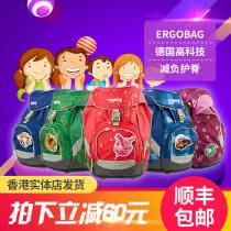 a bag Ergobag ergobag Six, seven, eight, nine, ten, eleven ergobag Yes