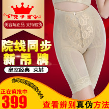 Body shaping split suit Van Yiman 64 70 76 82 90 98 106 Fanyiman Royal skin color pants fanyiman starlight black pants look authentic - fanyiman logo in the waist Sleeveless High waist French beehive brandy Pant Lace lace