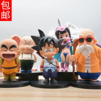 Doll / Ornament / hardware doll goods in stock Random one (style random hair) Wukong + Kobayashi Wukong + Qiqi turtle fairy + Wulong comic Japan Original chassis (black chassis) should be put in the car + traceless car stickers PVC Dragon Ball Office ornaments collection static state Sun WuKong