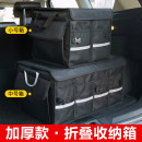 Vehicle storage bag / box CASABA Storage box 1-11