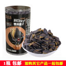 melon seed Heinan melon seeds Chinese Mainland 200g Pumpkin seed packing Other / other Guangdong Province 1 bottled package 2 bottled package 3 bottled package Dongguan City No.3, shishixia village, Tongfu Road, fengdeling, Fenggang town, Dongguan City (second floor) Two hundred and forty Canned yes