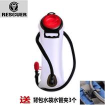 Plastic water bag PVC 2L Нельзя хранить кипящую воду 100cm на открытом воздухе Fifty Белый + 3 хомута для труб Спасатель / спаситель