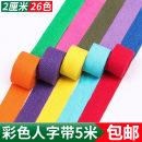 Ribbon / ribbon / cloth ribbon