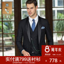 Suit Youth fashion Busycon Black gentleman's dress (s / 46) suit + Vest + pants three piece suit, pants size can be noted routine one thousand nine hundred and five Polyester 75% viscose 20% polyurethane elastic 5% Winter 2017 Pure e-commerce (online only) Corduroy