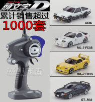 Electric / remote control vehicle Four, five, six, seven, eight, nine, ten, eleven, twelve Japan Kyosho / Jingshang Other toys MA020 SPORT Official standard Car / sports car contain Handle Yes 321**