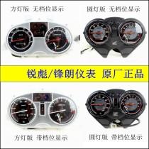 Motorcycle instrument VIGO SDH125-53 Odometer tachometer code meter