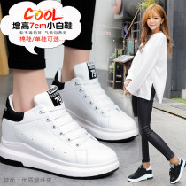 Low top shoes 35 36 37 38 39 40 Other / other 713 black, 713 white, 713 Pink Round head Internal elevation PU Shallow mouth High heel (5-8cm) Netting Fall 2017 Frenulum leisure time Adhesive shoes Youth (18-40 years old) middle age (40-60 years old) Color matching TPU Shoe of sponge cake cloth