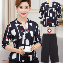 Middle aged and old women's wear Summer of 2018 4XL L XL XXL XXXL White Navy fashion suit easy singleton  other 40-49 years old Socket thin Crew neck routine routine other Ninth pants