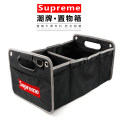 Vehicle storage bag / box Other / other Storage box A folding storage box for chaopai trunk Sup trunk storage box trunk Folding