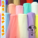 Fabric / fabric / handmade DIY fabric Netting Loose shear rice Solid color other clothing Others