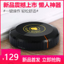 sweeping machine Other / other 1L 7cm 850mAh Standard mysterious black standard textured white upgraded mysterious black upgraded textured white upgraded luxury gold Floor sweeping robot Random form Mopping no Mechanical + electronic double layer protection Other models 001 Chinese Mainland