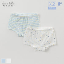 underpants cotton DAVE&BELLA Blue Star [spot] blue star - pre sale yellow and blue star combination [spot] yellow and blue star combination - pre sale Cotton 100% Four seasons male Under 1 year old 1-3 years old 3-5 years old 5-7 years old Class A DB4629-B Expel dampness and absorb sweat Spring 2017